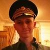 Владимир, 23, г.Барнаул