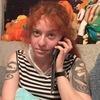 Оксана, 20, г.Самара