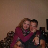 Альберт, 40 лет, Лев, Нижний Тагил