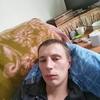 Mihail, 30, Ulan-Ude