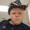 Brian Edwards, 18, г.Нью-Бедфорд