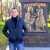 Саня ))), 25, г.Светлоград