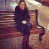 Виктория, 25, г.Москва