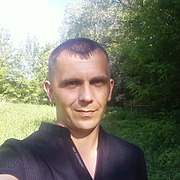 Дима 42 года (Стрелец) Остров