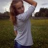 Леся, 25, г.Овруч