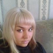 Оленька Александровна 29 Красноярск