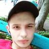 Андрей Вячеславович, 20, г.Переяслав-Хмельницкий