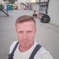 Андрей, 42 года, Рыбы, Санкт-Петербург
