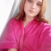 Настя, 17, г.Путивль