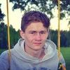 Егор, 16, г.Архангельск