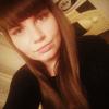Екатерина, 21, г.Нижний Новгород