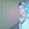 inver, 20, г.Фергана