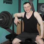Сергей 26 Красноярск