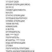 Мохьаммад Мужхо 44 Москва