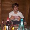 Viktor, 20, Stupino