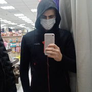 Надир Магомедханов 25 Москва