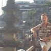 Janis, 52, г.Нагасаки