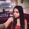 Татьяна, 18, г.Уфа