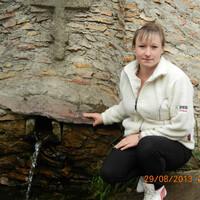 Кэт, 32 года, Дева, Ирбит