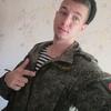 Дима, 21, г.Находка (Приморский край)