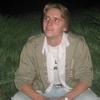 Ronald, 26, г.Валга