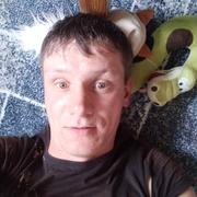 Денис 32 Икряное
