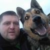 Sergey, 36, Velikiy Ustyug