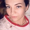 Irina, 31, Vel
