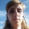 Veronika Afanaseva, 27, Zheleznogorsk-Ilimsky
