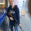Dmitriy, 25, г.Зелёна-Гура