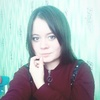 Irina Boyko, 18, Sorsk