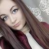 Александра, 20, г.Новосибирск