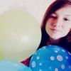Іринка Гайдай, 21, Шепетівка