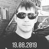 Владик, 20, г.Будапешт