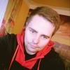 Ян, 28, г.Львов