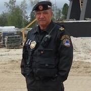 Казбек 61 Омск