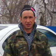 Александр 43 Тамбов