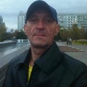 Виктор 46 Красноярск