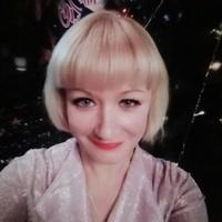 Настасья Филипповна, 30 лет, Рак, Балашов