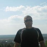 БЕН 46 Москва