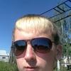 Владимир, 27, г.Чердаклы