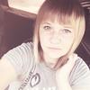 Валентина, 23, г.Лебедянь