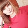 Алина, 23, г.Нижний Новгород