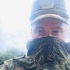 Максим, 21, г.Подольск