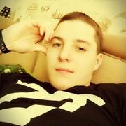 Владислав 22 года (Лев) Орша