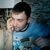 Евгений, 33, г.Днепродзержинск