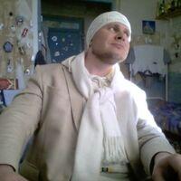 Макс, 39 лет, Рыбы, Москва
