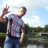 Andrey, 37, Zaozersk