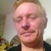 Aleksandr, 42, Starominskaya