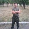 Олег, 34, г.Мариуполь